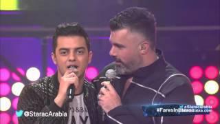 فارس كرم و رافاييل جبور - التنورة - البرايم 12 من ستار اكاديمي 11