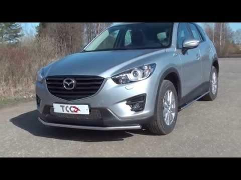 ТСС - Обвесы из нержавеющей стали - Mazda CX-5 2015