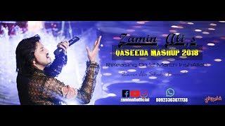Teaser Qaseeda Mashup 2018 Zamin Ali
