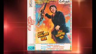 Baajan Waleya Kachehri Teri   Jatt Punjab Da   Punjabi Movie   Superhit Punjabi Songs