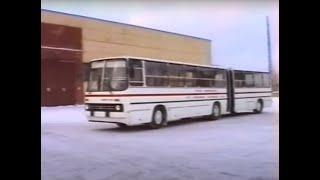 getlinkyoutube.com-Новоуральск. Два новых автобуса Икарус.