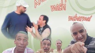 getlinkyoutube.com-MAJOK - PARODIE - ANA MACHI MCHARMEL (EXCLUSIVE VIDEO) ( ماجوك -  بارودي - أنا ماشي مشرمل (حصريا