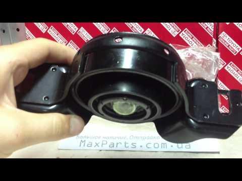 3723049015 37230-49015 Подшипник подвесной передний карданного вала Toyota Highlander Lexus RX