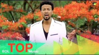 getlinkyoutube.com-Ethiopia - New Ethiopan Music 2014 Abrham Belayneh - Babafayo - (Official Video)