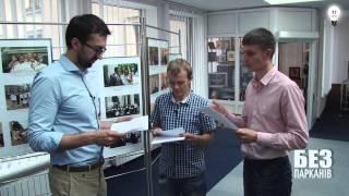 """getlinkyoutube.com-Сергій Лещенко дав відповідь """"БЕЗ ПАРКАНІВ"""" по своїй декларації"""
