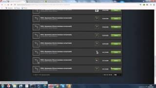 getlinkyoutube.com-Steam Бот,или Как заработать на Торговой Площадки Стим