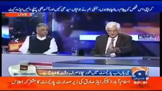 Who was Imam Shah Ahmad noorani By Pakistani Politicians and senior Anchor person