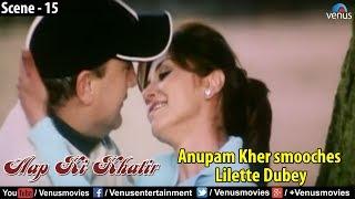 getlinkyoutube.com-Anupam Kher Smooches Lillete Dubey (Aap Ki Khatir)