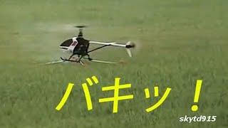 getlinkyoutube.com-Practicing RC helicopter ラジコンヘリコプター初心者の練習