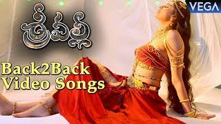 SriValli Movie Songs - Back to Back Video Songs   Latest Telugu Movie Trailers 2017