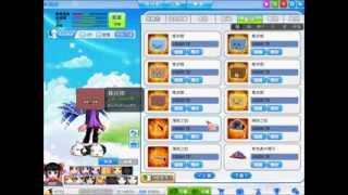 getlinkyoutube.com-跑online galaxy runner私服介紹(無限點數)