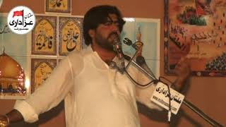 Zakir Rizwan Haider Qayamat | Yadgar Majlis 18 March 2018 | Jalsa Zakir Syed Muhammad Hussain SHah |