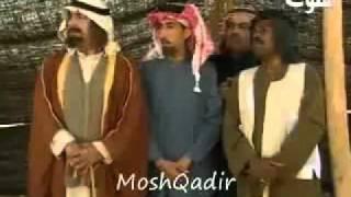 الشيخ فواد بن بطاح فارس القبيله