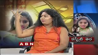 మహేష్ కత్తి గురించి సంచలన వ్యాఖ్యలు చేసిన సునీత | Actress Sunitha sensational comments on Kathi