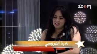 getlinkyoutube.com-نادية العروسي : كنتحدى أي فنان مغربي                        Diff_khefif : Nadia Laaroussi