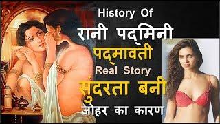 Real Story Padmavati Trailer Animated Rani Padmini Bigraphy- इतिहास की  सबसे खतरनाक जोहर  की घटना  -