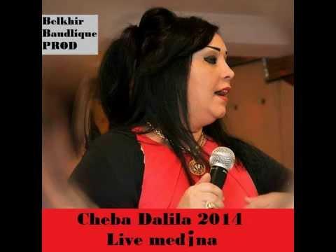 Cheba Dalila 2014 Live Medina (Paris) [ rani nrabi fi gucci