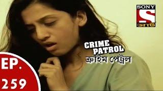 Crime Patrol - ক্রাইম প্যাট্রোল (Bengali) - Ep 259- A Cover Up width=
