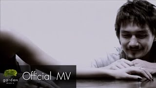 getlinkyoutube.com-ใครสักคน : เอก สุระเชษฐ์ [Official MV]