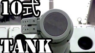 getlinkyoutube.com-Tank Japan Army 10式戦車 Type10 Hitomaru 陸上自衛隊