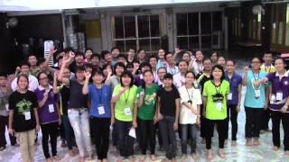 getlinkyoutube.com-第3届心苗培训营-回顾影片