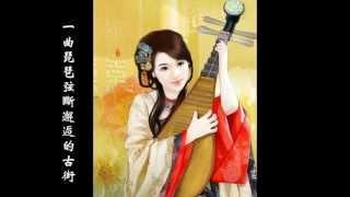 getlinkyoutube.com-弱水三千 by Walker & JOJO