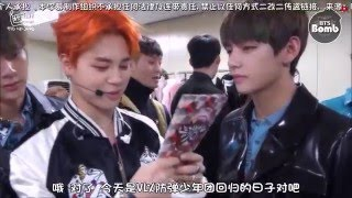 getlinkyoutube.com-【BTSNOJAMS中字】[BANGTAN BOMB] Music bank special MC V
