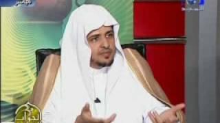 getlinkyoutube.com-فتوى الشيخ ابن عثيمين حول قصر الصلاة للطلاب المبتعثين