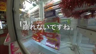 getlinkyoutube.com-ラウンドワンのお菓子タワーに挑戦【UFOキャッチャー】(8回目)