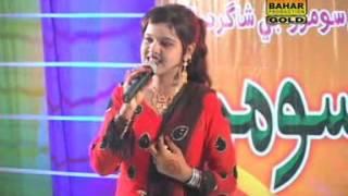 Murk Soomro | Sho Tun Ahee Sha Khan | New Sindhi Songs 2015