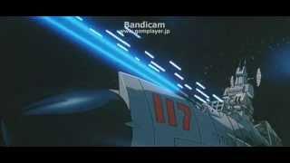 getlinkyoutube.com-宇宙戦艦ヤマト 完結篇 冥王星会戦