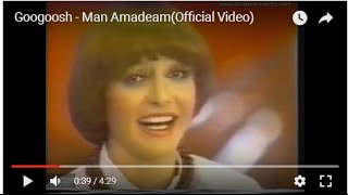 getlinkyoutube.com-Googoosh - Man Amadeam گوگوش - من آمدم