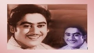 getlinkyoutube.com-Kishore Kumar's Super Hit Ageless Bengali Songs - Video Jukebox