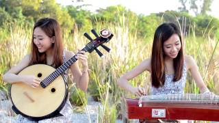 getlinkyoutube.com-MUSA - Chandelier(Sia) & Wrecking Ball Mash - Guzheng and Zhongruan with Backing track 古筝,中阮
