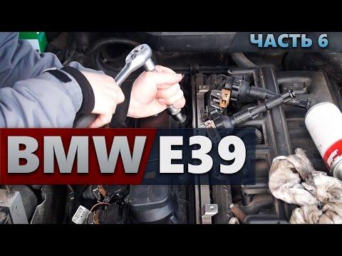 Видеоблог BMW E39 - Модернизация натяжителя ремня и мелочи (часть 6)