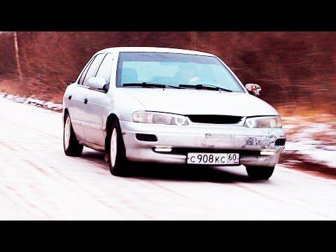 Обзор Kia Sephia (1997)