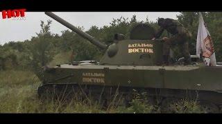 getlinkyoutube.com-ДНР ополченцы обстреливают позиции Нацгвардии 20.07.2014
