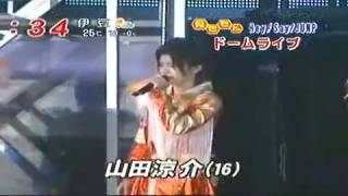 getlinkyoutube.com-Hey!Say!JUMP 東京Dライブで動員100万超え!Tokyo Dome