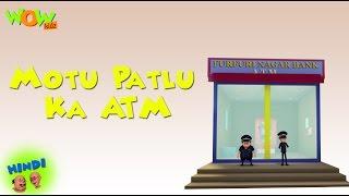 getlinkyoutube.com-Motu Patlu Ka ATM - Motu Patlu in Hindi
