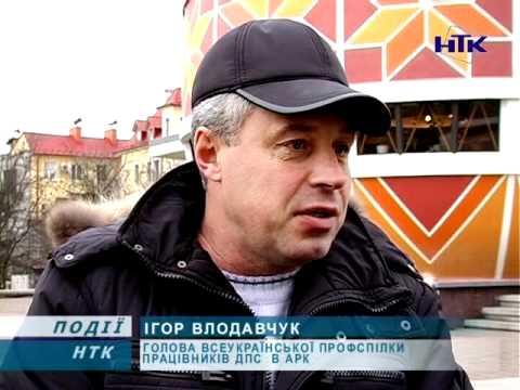 Податківці з Криму відвідали Прикарпаття