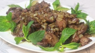 مطبخ الاكلات العراقيه - كبد الدجاج المحموس