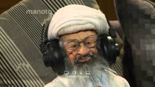 getlinkyoutube.com-Shabake Nim S03 Ep10 / شبکه نیم٬ سری ۳ - قسمت ۱۰