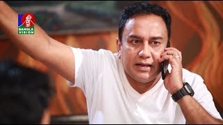 Back to Bachlar-ব্যাক টু ব্যাচেলর | Jahid Hasan | Nadia | Bangla Eid Natok | 2018 | HD