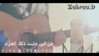 getlinkyoutube.com-اغنـية فلم Kimi no na wa ـ(nandemo nai ya) مترجمـه عربي