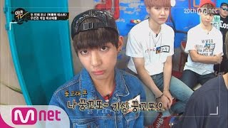 getlinkyoutube.com-Who's the best charming guy among BTS!?(상남자 방탄의 폭풍 애교배틀!)ㅣYamanTV Ep.23