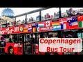 COPENHAGEN HOP ON HOP OFF BUS TOUR | Denmark Travel Guide