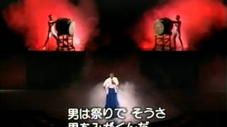 getlinkyoutube.com-北島三郎 ♪まつり