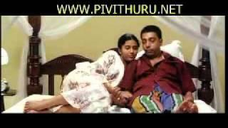 getlinkyoutube.com-Era Hada Yata Sinhala Movie 007
