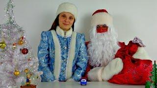 getlinkyoutube.com-Дед Мороз, Снегурочка и Лева Грузовичок. Волшебство в Новый Год. КВЕСТ: Спасаем Деда Мороза!