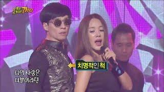 getlinkyoutube.com-【TVPP】Yoo Jae Suk - Perform with Um Jung Hwa, 유재석 - V맨으로 깜짝 등장! 엄정화와 치명적 호흡 @ Infinite Challege